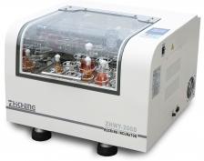 Tủ ấm lạnh lắc tròn ZWY-200B