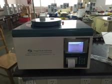 Máy đo nhiệt lượng tự động