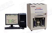 Thiết bị phân tích lưu huỳnh tự động với máy tính và máy in